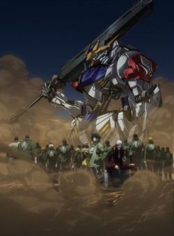 Mobile Suit Gundam - Iron-Blooded Orphans 2