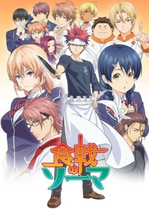 Shokugeki no Souma: Food Wars