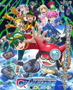 Digimon Universe - Appli Monsters